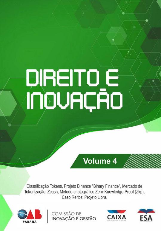 Direito e Inovação - Volume 4